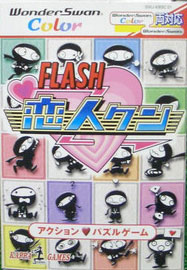 Best WonderSwan Games - Flash Koibito-kun